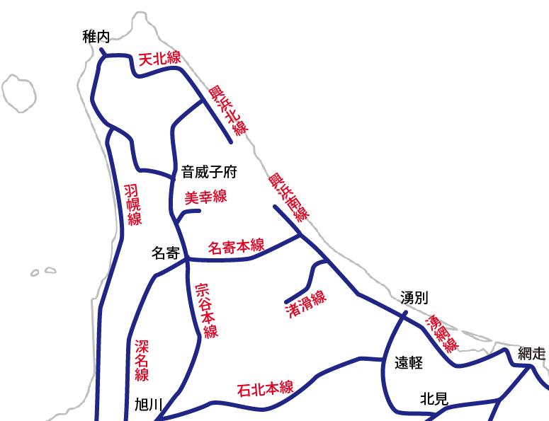 Chizu4