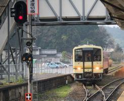 木次線・宍道駅