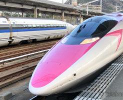 500系ハローキティ新幹線と普通の500系新幹線